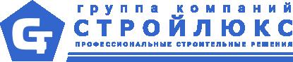 """Перегородки """"СТРОЙЛЮКС"""""""